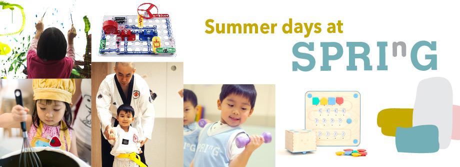 http://spring-learning.com.hk/wp-content/uploads/2017/05/920x335pxH_Summer2017-Event_v3.jpg