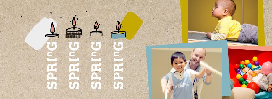 https://spring-learning.com.hk/wp-content/uploads/2017/02/920x335pxH_4th-Event_v3.jpg