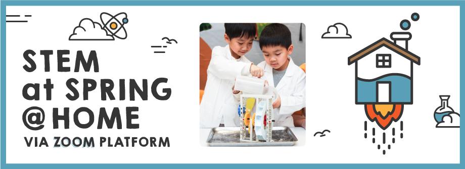 https://spring-learning.com.hk/wp-content/uploads/2017/02/SPRING_STEM_AT_HOME_920X335px-03-1.jpg